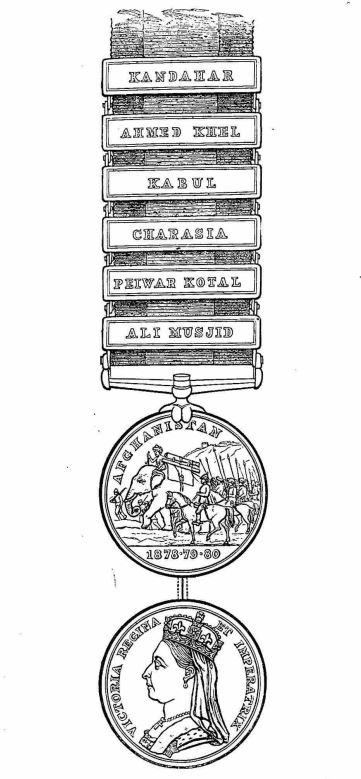 Afghan Medal Clasps